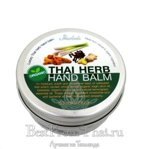 """Органический бальзам для рук """"Тайские травы"""""""