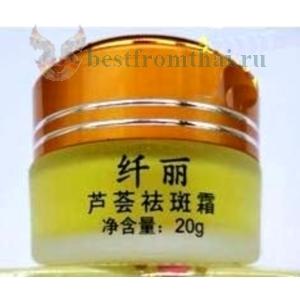 Отбеливающий крем «Qian Li»  Алоэ для проблемной кожи ночной крем