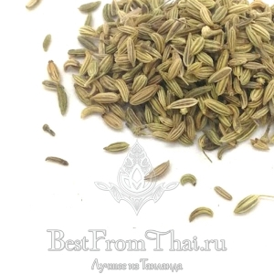 Тайские семена фенхеля
