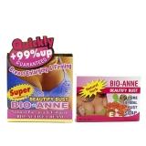 Био-активный крем, увеличивающий и укрепляющий грудь