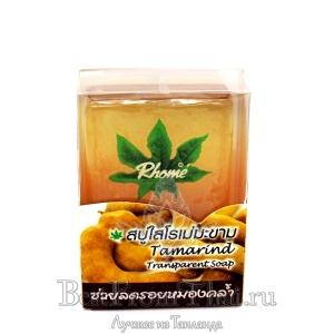 Отбеливающее  мыло с экстрактом тамаринда