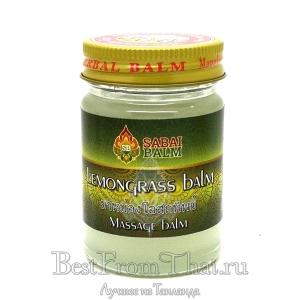 """Тайский бальзам для массажа Sabai Balm """"Лемонграсс""""  из серии Osottip"""