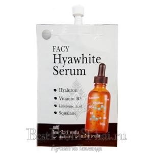 Омолаживающая сыворотка Facy Hyawhite Serum
