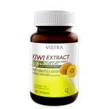 Экстракт киви с витаминами и микроэлементами