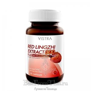 Экстракт линчжи с бета-глюканом и витаминами