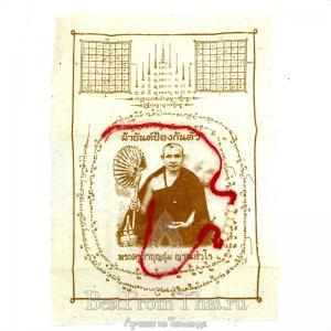 Защитная янтра на ткани + браслет Красная Нить