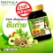 Detox Triphala 100 таблеток