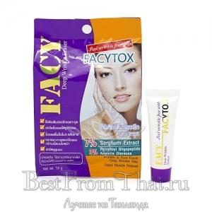 Facytox Экспресс- крем, убирающий морщины вокруг глаз