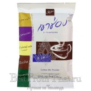 Растворимый кофе 5 вкусов Khao Shong