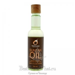 Кокосовое масло для красивого загара Suntan Oil Tropicana 100 мл.