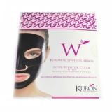 Коллагеновая маска для лица с вытяжкой из угля