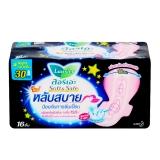 Тайские ночные антибактериальные прокладки с крылышками Lauier Soft & Safe 30 см