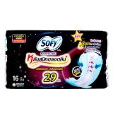 Ультратонкие ночные прокладки Sofy Butterfly Fit Sheet