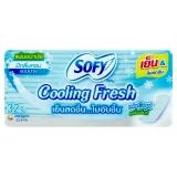 Тайские ежедневные прокладки с охлаждающим эффектом Sofy Cooling Fresh Pantyliner slim