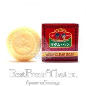 Мыло для проблемной кожи от «MADAME HENG»