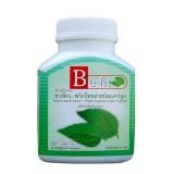 Капсулы для похудения Зеленый чай и Перец