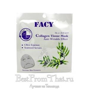 Тканевая маска с коллагеном от морщин Facy Collagen Tissue Mask Anti-Wrinkle Effect