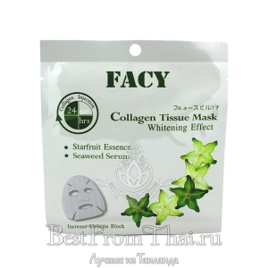 Отбеливающая тканевая маска с коллагеном Facy collagen tissue mark whitening effect 21 ml.