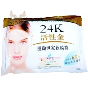 """Отбеливающая маска с биоактивным золотом """"Liyanshijia"""""""