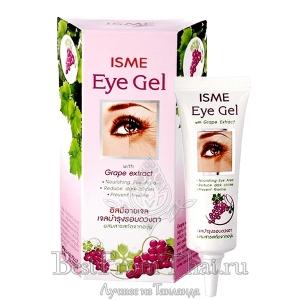 ISME Гель с экстрактом виноградных косточек, устраняющий темные круги под глазами