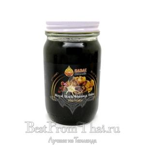 Черный королевский бальзам Sabai Balm 300мл(вес 400гр)