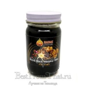 Черный королевский бальзам Sabai Balm 130мл(вес 210гр)