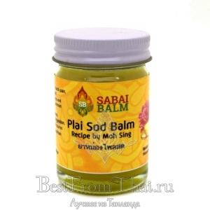 """Желтый бальзам """"Plai Sod Balm """" по рецепту доктора Мо Синк """"Sabai Balm"""" 50гр"""