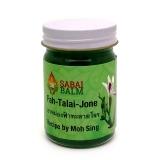 """Зеленый  тайский бальзам """"Фар талай Джон"""" по рецепту доктора Мо Синк """"Sabai Balm"""" 60мл"""