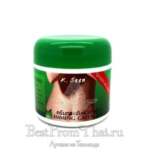 Антицеллюлитный укрепляющий крем K.SEEN . 500 гр