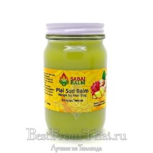 """Желтый бальзам """"Plai Sod Balm """" по рецепту доктора Мо Синк """"Sabai Balm""""  300мл"""