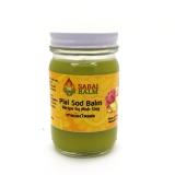 """Желтый бальзам """"Plai Sod Balm """" по рецепту доктора Мо Синк """"Sabai Balm"""" 130мл"""