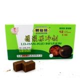 Чай для лечения простуды Luo Han Guo