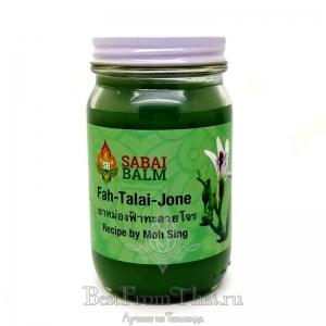 """Зеленый тайский бальзам """"Фар талай Джон"""" по рецепту доктора Мо Синк """"Sabai Balm"""" 300мл"""