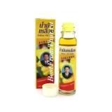 Жидкий бальзам с эфирным маслом Орхидеи 20 мл