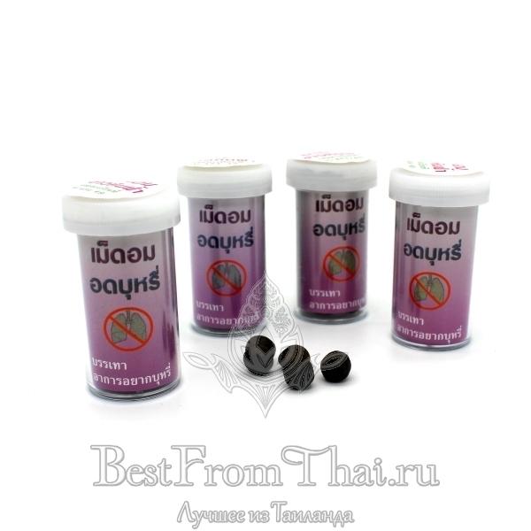 тайские таблетки для похудения отзывы реальных покупателей