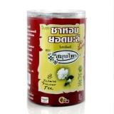 Зеленый чай с цветами тайского жасмина