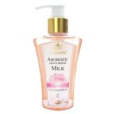 Ароматическое увлажняющее молочко для тела CATHERINE