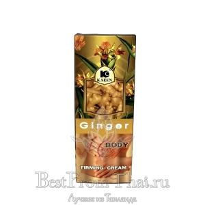 """Антицеллюлитный крем для похудения """"Ginger"""""""
