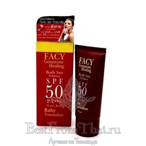 Драгоценная защита от солнца SPF50 для тела