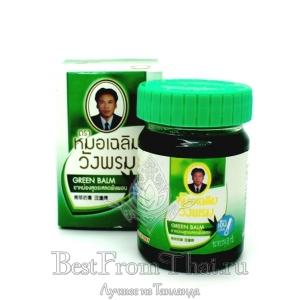 Тайский зеленый бальзам - мазь