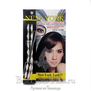 "Тушь ""New York"" длинна и объем"