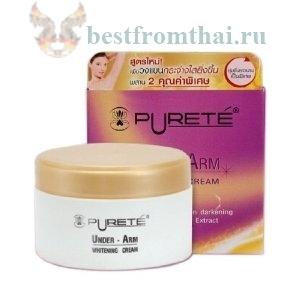 Отбеливание подмышек от Purete 15гр