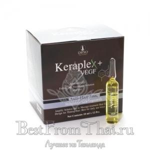 Dipso Keraplex ампула для лечения  выпадения волос  10мл