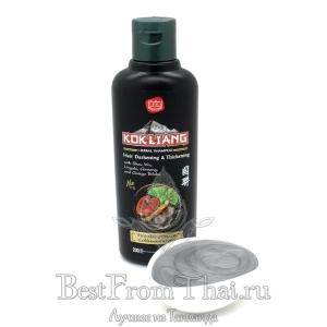 Укрепляющий травяной шампунь Kokliang  без  SLS