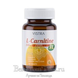 L- карнитин + аминокислоты