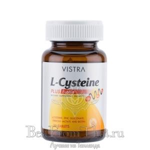L-Цистеин+ Биотин - красота кожи и волос