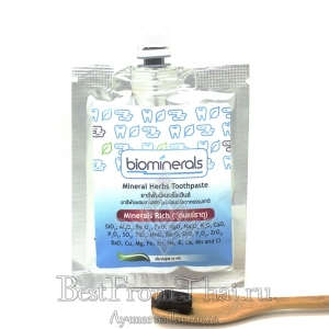 Минеральная зубная паста, восстанавливающая эмаль.