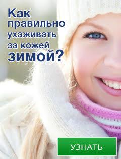 winter-uhod-left.jpg