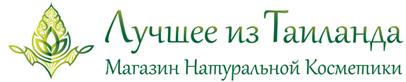 bestfromthai.ru