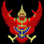 Thai Garuda emblem1 150x150 Вопрос дорогой доставки легких посылок решен!